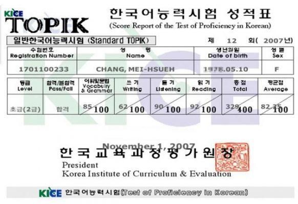 Chứng chỉ Topik tiếng Hàn