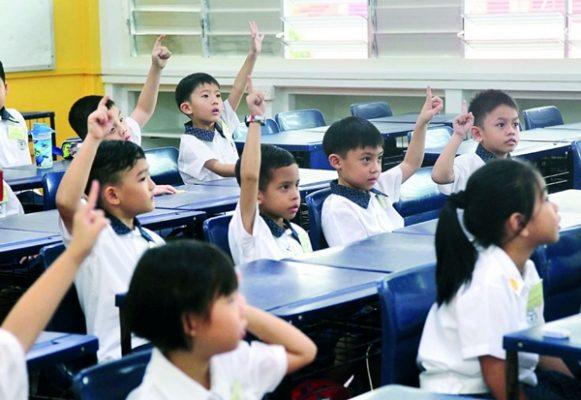 Học tiểu học tại Singapore